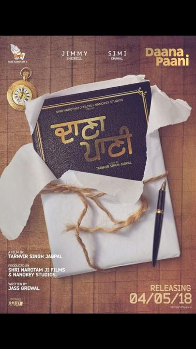 Jimmy Sheirgil & Simi Chahal's Daana Paani Punjabi Movie First Look
