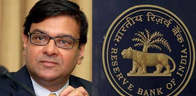 Urjit Patel Wiki, Age, Height, Weight, Wife & More