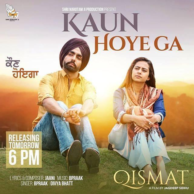 Qismat Punjabi Movie, Release Date, Trailer, Story, Cast & Crew