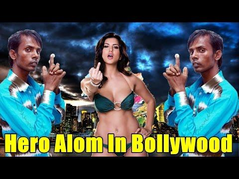 Hero Alom Wiki, Biography, Age, Wife, Height, Weight