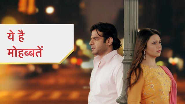 Star Plus Yeh Hai Mohabbatein Serial Wiki, Cast, Story & Written Updates