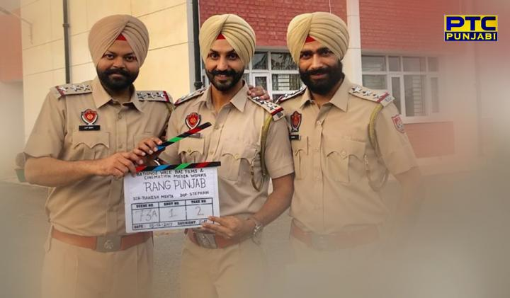 Rang Punjab Movie Cast