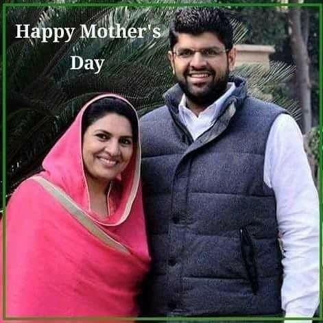 Dushyant Chautala With His Mother