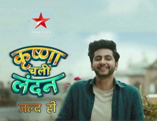 Krishna Chali London Serial Wiki, Cast, Character Real Name, & Timings