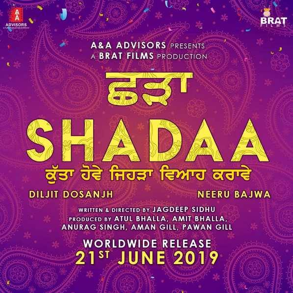 Shadaa Punjabi Movie Cast, Characters Real Name, Release Date, & Trailer